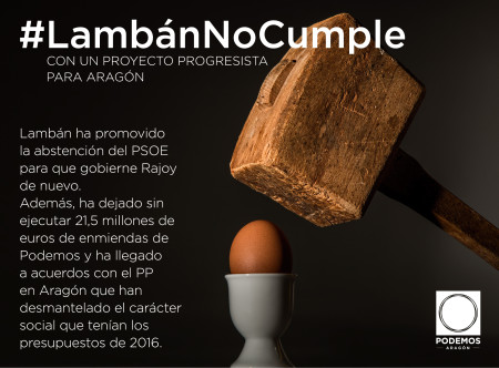lambannocumple5