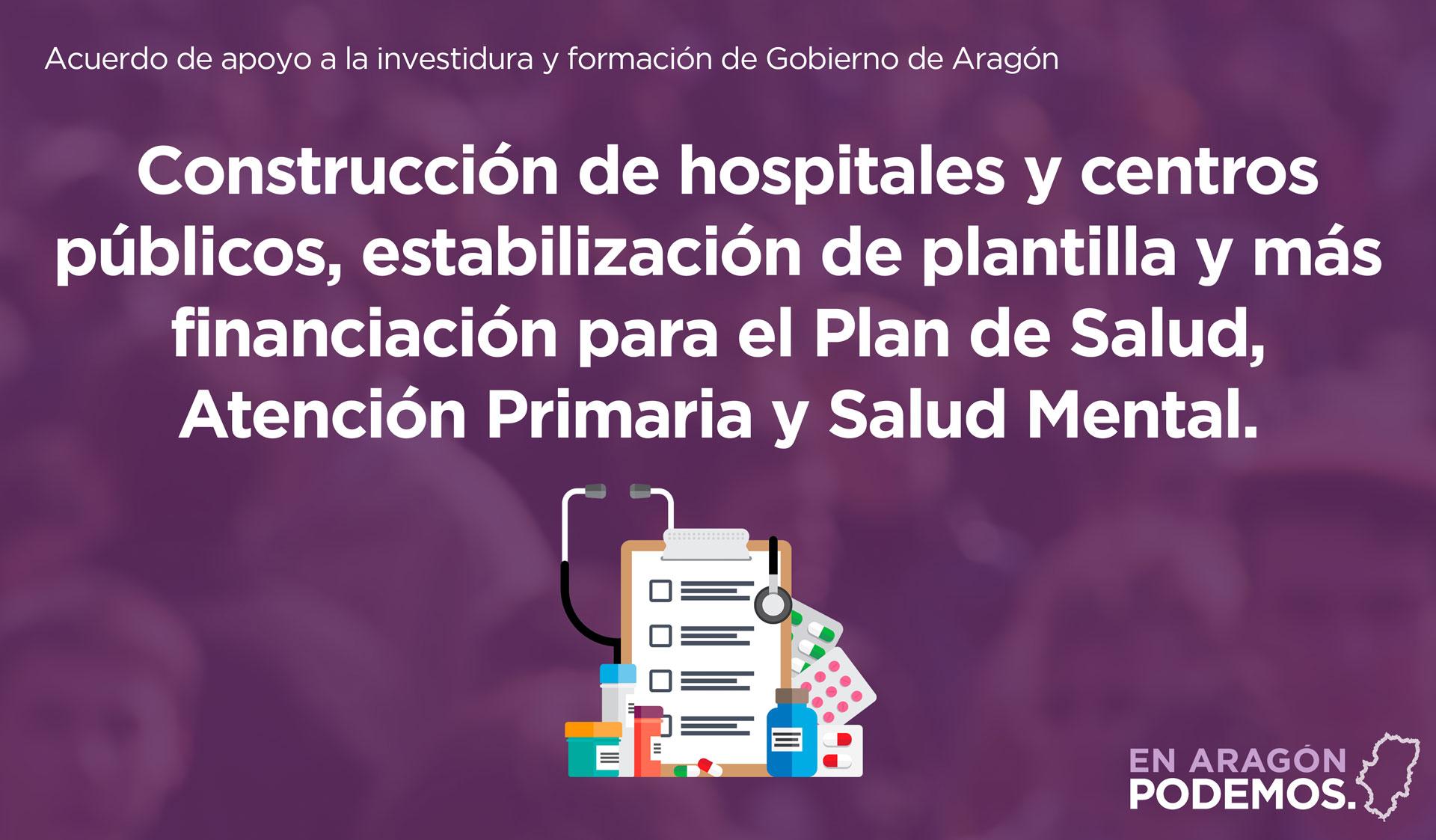 Construcción de hospitales e inversión en sanidad pública